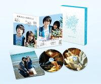 花束みたいな恋をした 豪華版【Blu-ray】