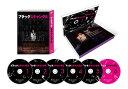 ブラックスキャンダル DVD-BOX [ 山口紗弥加 ]