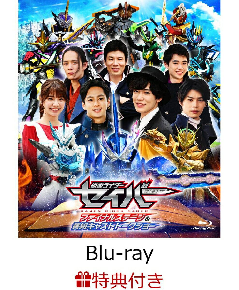Kamen Rider poster DX ()Blu-ray(B2)