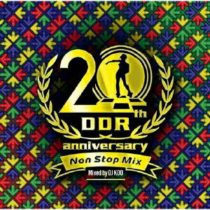 ゲームミュージック, その他 DanceDanceRevolution 20th Anniversary Non Stop Mix Mixed by DJ KOO DJ KOO
