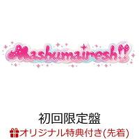 【楽天ブックス限定先着特典】SHOW BY ROCK!!トリガーロック (初回限定盤 CD+Blu-ray)(L判ブロマイド3)