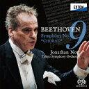 ベートーヴェン:交響曲 第9番「合唱」 [ 東響コーラス ]