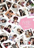 あの頃がいっぱい〜AKB48ミュージックビデオ集〜(Type A)【Blu-ray】