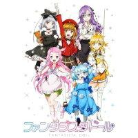 ファンタジスタドール vol.1【Blu-ray】