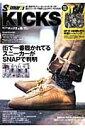 Samurai KICKS(vol.05)