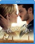 一枚のめぐり逢い【Blu-ray】 [ ザック・エフロン ]