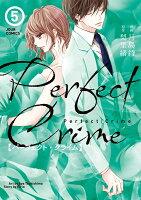 PerfectCrime(5)