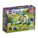 レゴ(LEGO)フレンズ ステファニーのサッカーパーク 41330