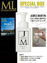 モダンリビングNo.232 × JAMES MARTIN 薬用泡ハンドソープ 特別セット [ ハースト婦人画報社 ]