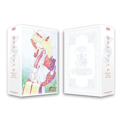 「明日のナージャ」DVD-BOX [ 東堂いづみ ]