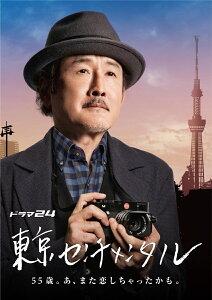 東京センチメンタル DVD-BOX(仮) [ 吉田鋼太郎 ]