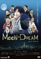 MOON DREAM<ムーン・ドリーム>