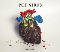 POP VIRUS (初回限定盤B CD+DVD)