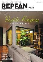 REP FAN Vol.12