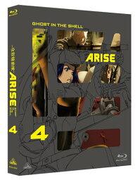 攻殻機動隊ARISE 4<最終巻>