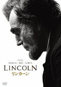 「リンカーン」の表紙