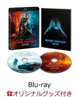 【楽天ミュージック限定】ブレードランナー 2049(初回生産限定)【Blu-ray】+留之助ブラスター ナノ・キーホールダー シルバーエディション 写真集付き(完全生産限定)