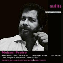ショパン - ピアノ協奏曲 第2番 ヘ短調 作品21(ネルソン・フレイレ)