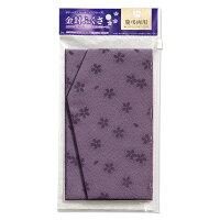マルアイ 金封ふくさ 桜柄 紫 フクー41PU