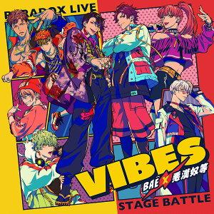 """【楽天ブックス限定先着特典】Paradox Live Stage Battle """"VIBES""""(ジャケットステッカー)"""