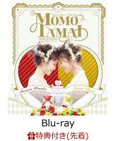 【先着特典】ももたまい婚 LIVE Blu-ray(B3サイズポスター付き)【Blu-ray】