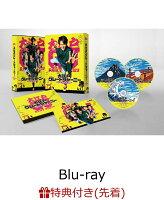 【先着特典】大江戸グレートジャーニー 〜ザ・お伊勢参り〜 Blu-ray BOX(A4クリアファイル)【Blu-ray】