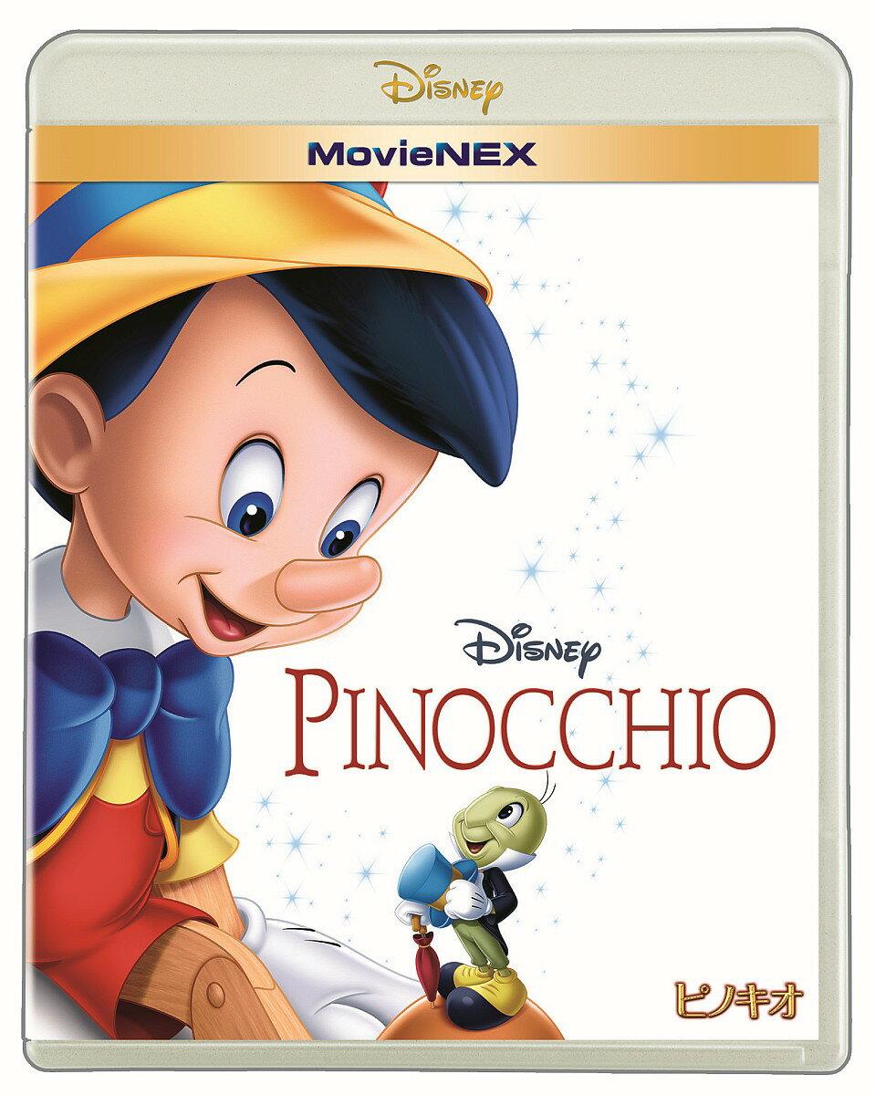 ピノキオ MovieNEX [ ディック...