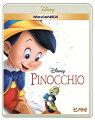 ピノキオ MovieNEX ブルーレイ&DVDセット