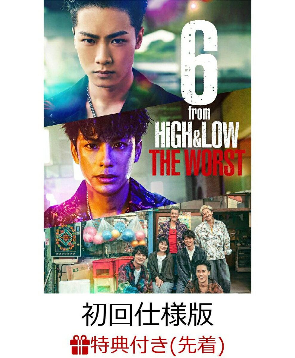 【先着特典】6 from HiGH&LOW THE WORST(初回仕様版)(オリジナルクリアファイル(A5サイズ))
