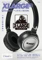XLARGE BluetoothヘッドホンBOOK