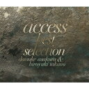 access best selection [ access ]