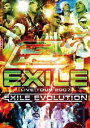EXILE LIVE TOUR 2007 EXILE EVOLUTION [ EXILE ]