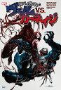 スパイダーマン:ヴェノム VS. カーネイジ [ ピーター・ミリガン ]