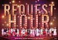 AKB48グループリクエストアワー セットリストベスト100 2018【Blu-ray】