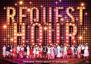 AKB48グループリクエストアワー セットリストベスト100 2018【Blu-ray】 [ AKB...