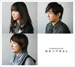 NEWTRAL(初回限定2CD)
