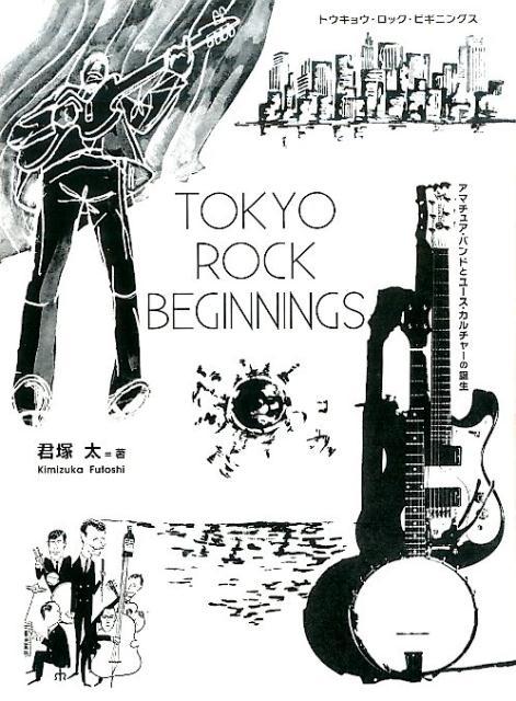 TOKYO ROCK BEGINNINGS画像
