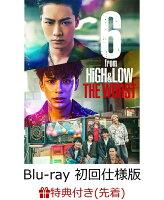 【先着特典】6 from HiGH&LOW THE WORST(初回仕様版)【Blu-ray】(オリジナルクリアファイル(A5サイズ))
