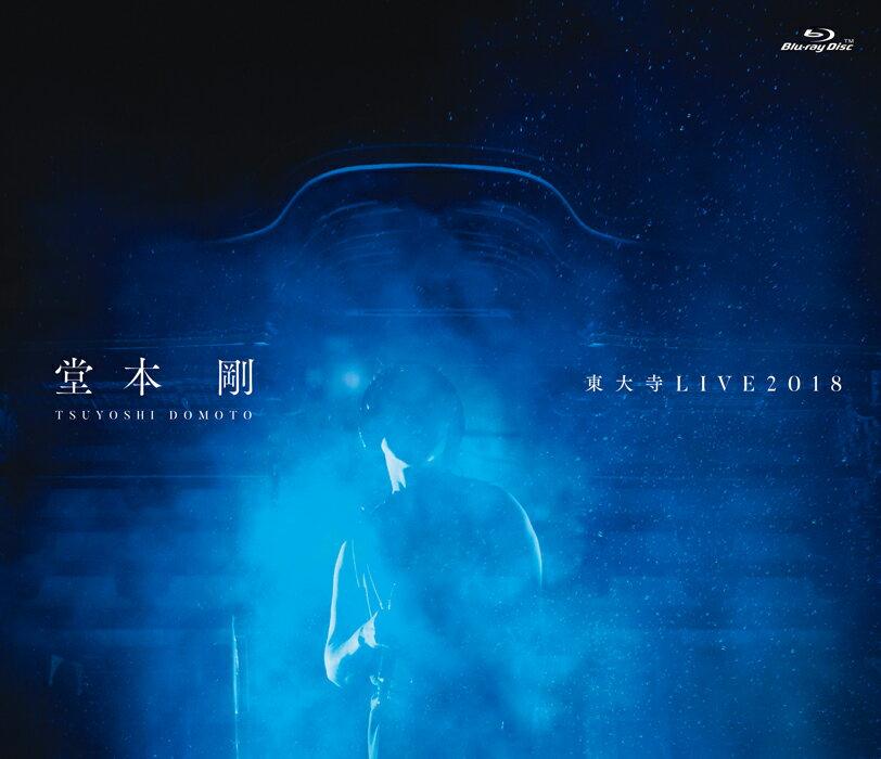 堂本 剛 東大寺 LIVE2018【Blu-ray】