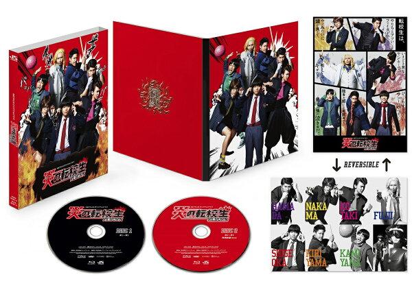 ドラマ「炎の転校生REBORN」Blu-rayBOX Blu-ray  ジャニーズWEST