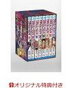 【楽天ブックス限定特典】ONE PIECE 第二部 EP5 BOX・死者の館(A4クリアファイル) (ジャンプコミックス ONE PIECE BOXSET) [ 尾田 栄一郎 ]