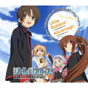 Little Busters!/Alicemagic [ Rita ]