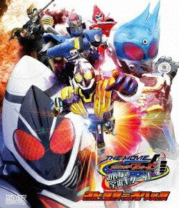 仮面ライダーフォーゼ THE MOVIE みんなで宇宙キターッ! コレクターズパック【Blu-ray】画像