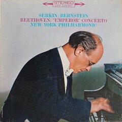ベートーヴェン - ピアノ協奏曲 第5番 変ホ長調 作品73 皇帝(ルドルフ・ゼルキン)