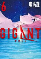 GIGANT(6)