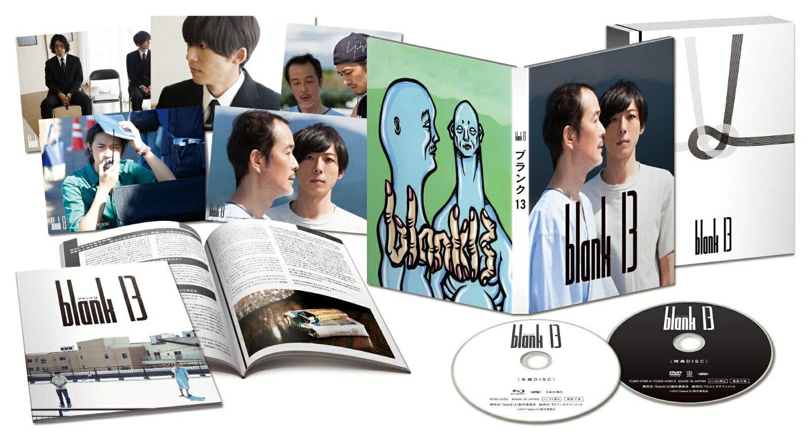 blank13【Blu-ray】