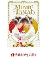 【先着特典】ももたまい婚 LIVE DVD(B3サイズポスター付き)