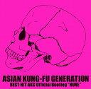 "BEST HIT AKG Official Bootleg ""HONE"" [ ASIAN KUNG-FU GENERATION ]"