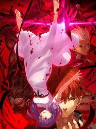劇場版「Fate/stay night  II.lost butterfly」(完全生産限定版)