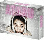 【送料無料】ATARU DVD-BOX